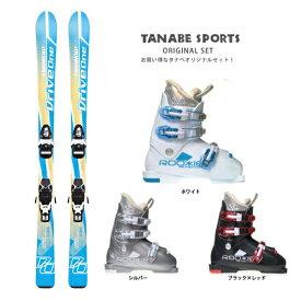 【スキー セット】Swallow Ski〔スワロー ジュニアスキー板〕<2019>DRIVE ONE 120-140〔BL〕 + TEAM4 + GEN〔ゲン スキーブーツ〕ROOKIE