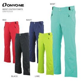 スキー ウェア ON・YO・NE オンヨネ メンズ パンツ 2020 MEN'S OUTER PANTS ONP92550 19-20 旧モデル