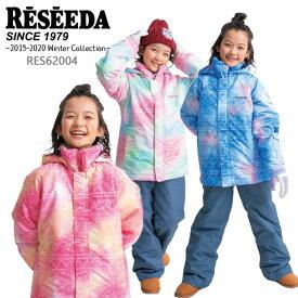 RESEEDA〔レセーダ スキーウェア ジュニア〕<2020>JUNIOR SUIT RES62004【上下セット ジュニア】【サイズ調節可能】【送料無料】