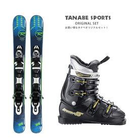 【スキー セット】ROSSIGNOL〔ロシニョール ショートスキー板〕<2020>SHORT MAXIUM MINI + XPRESS 10 BK B93 + HELD〔スキーブーツ〕KRONOS-55