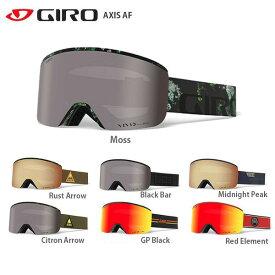 ゴーグル GIRO ジロ 2020 AXIS AF 19-20 旧モデル スキー スノーボード 〔SAG〕