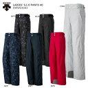 DESCENTE デサント スキーウェア レディースパンツ 2020 LADIES' S.I.O PANTS 40/DWWOJD83 送料無料 19-20 NEWモデル