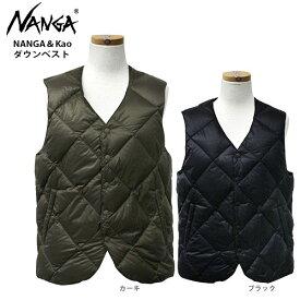 NANGA〔ナンガ ミドルレイヤー レディース〕<2020>NANGA&Kao ダウンベスト KAT-1902【送料無料】