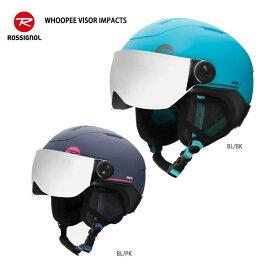 ROSSIGNOL〔ロシニョール ジュニア スキーヘルメット〕<2020>WHOOPEE VISOR IMPACTS 19-20 NEWモデル