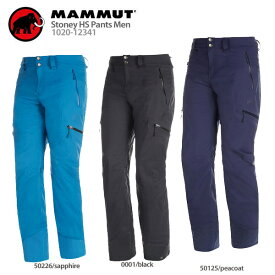 スキー ウェア MAMMUT マムート パンツ 2020 Stoney HS Pants Men 1020-12341 19-20 旧モデル