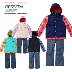 スキーウェア RESEEDA レセーダ ジュニア 上下セット 130 140 150 160 <2019> RES71003 サイズ調節可能 旧モデル 子供用 〔SA〕