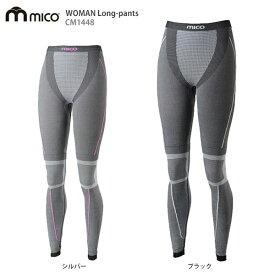 MICO ミコ レディースアンダーウェア 2020 WOMAN Long-pants ウーマン ロングパンツ CM1448 19-20 NEWモデル