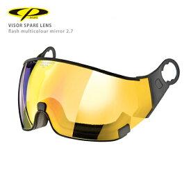 CP〔シーピー スキーヘルメット バイザー スペアレンズ〕<2020>flash multicolour mirror 2.7/CPC2041
