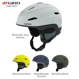 GIRO〔ジロ スキーヘルメット〕<2020>ZONE MIPS〔ゾーン ミップス〕【送料無料】