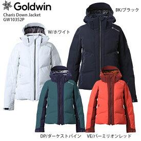 【ウェア全品P5倍!11/30 12:00まで】スキー ウェア GOLDWIN ゴールドウィン レディース ジャケット 2021 GW10352P Charis Down Jacket カリスダウンジャケット 20-21 NEWモデル【hq】