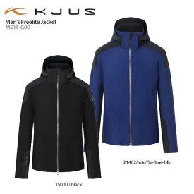 スキー ウェア KJUS チュース メンズ ジャケット 2020 Men's Freelite Jacket MS15-G00 19-20 旧モデル hq