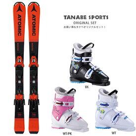 【エントリーで最大24倍!11/30限定】【スキー セット】ATOMIC〔アトミック ジュニア スキー板〕<2020>REDSTER J2 100-120 + C5 GW + HELD〔ヘルト ジュニアスキーブーツ〕BEAT