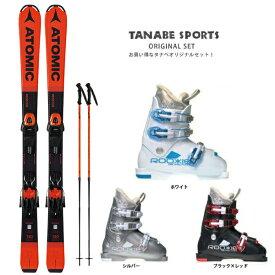 【スキー セット】ATOMIC〔アトミック ジュニア スキー板〕<2020>REDSTER J2 130-150 + C5 GW + GEN〔ゲン スキーブーツ〕ROOKIE + ケルマ〔伸縮式ストック〕TELESCOPIC JR