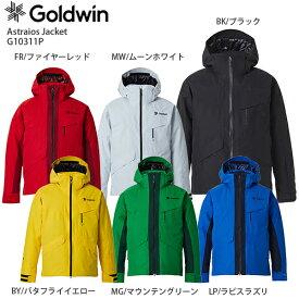 スキー ウェア GOLDWIN ゴールドウィン ジャケット 2021 G10311P Astraios Jacket アストライオスジャケット 【GORE-TEX】 20-21 旧モデル【hq】