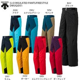 スキー ウェア DESCENTE デサント パンツ 2021 DWUQJD51 S.I.O INSULATED PANTS/FREESTYLE 20-21 NEWモデル