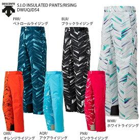 スキー ウェア DESCENTE デサント パンツ 2021 DWUQJD54 S.I.O INSULATED PANTS/RISING 20-21 NEWモデル