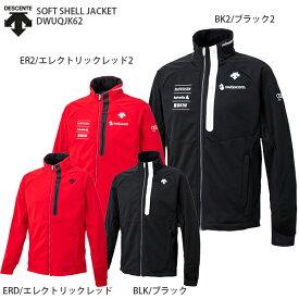 スキー ミドルレイヤー DESCENTE デサント 2021 DWUQJK62 SOFT SHELL JACKET 20-21 旧モデル