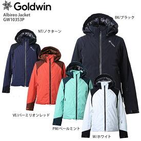 スキー ウェア GOLDWIN ゴールドウイン レディース ジャケット 2021 GW10353P Albireo Jacket アルビレオジャケット 20-21 旧モデル hq