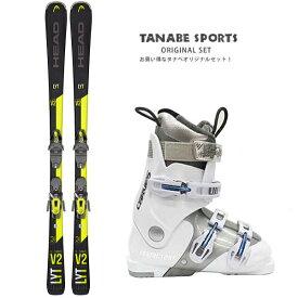 【スキー セット】HEAD〔ヘッド スキー板〕 <2021> V-SHAPE V2 + SLR Pro + SLR 9.0 GW + GEN〔ゲン レディーススキーブーツ〕CARVE 5 L