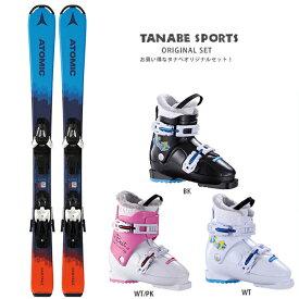 【エントリーで最大24倍!11/30限定】【スキー セット】 ATOMIC アトミック ジュニア スキー板 <2021> VANTAGE JR 100-120 + C5 GW + HELD ヘルト ジュニアスキーブーツ BEAT