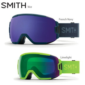 ゴーグル SMITH スミス 2021 Vice バイス 【ASIAN FIT】 20-21 NEWモデル スキー スノーボード