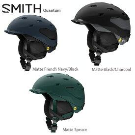 ヘルメット SMITH スミス 2021 Quantum Mips クウォンタム 【boa搭載】 20-21 NEWモデル スキー スノーボード