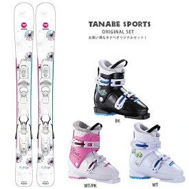 【エントリーで最大24倍!11/30限定】【スキー セット】ROSSIGNOL〔ロシニョール ジュニアスキー板〕 <2021> FUN GIRL 100-130 + KID-X 4 B76 WHITE SILVER + HELD〔ヘルト ジュニアスキーブーツ〕BEAT