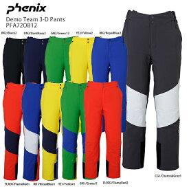 3/5限定エントリーで最大P25倍 【レビューでリフト券プレゼント】スキー ウェア PHENIX フェニックス パンツ 2021 PFA72OB12 Demo Team 3-D Pants デモチーム 3-Dパンツ 20-21 NEWモデル