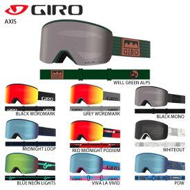 【レビューでリフト券プレゼント】ゴーグル GIRO ジロ 2021 AXIS アクシス 【眼鏡・メガネ対応ゴーグル】【ASIAN FIT】 20-21 NEWモデル スキー スノーボード