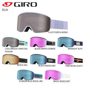 スーパーセール ゴーグル GIRO ジロ レディース 女性用 2021 ELLA エラ 眼鏡・メガネ対応ゴーグル ASIAN FIT 小顔 小さめ スキー スノーボード