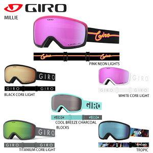 ゴーグル GIRO ジロ レディース 女性用 2021 MILLIE ミリー 眼鏡・メガネ対応ゴーグル ASIAN FIT 小顔 小さめ スキー スノーボード