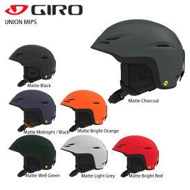 【エントリーで最大24倍!11/25限定】ヘルメット GIRO ジロ 2021 UNION MIPS ユニオン ミップス 【ASIAN FIT】 20-21 NEWモデル スキー スノーボード