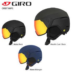 【エントリーで最大24倍!11/25限定】ヘルメット GIRO ジロ 2021 ORBIT MIPS オービット ミップス 20-21 NEWモデル スキー スノーボード
