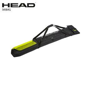 HEAD ヘッド 2台用スキーケース <2021> SKIBAG Double スキーバッグ ダブル /383060 20-21 NEWモデル