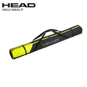 HEAD ヘッド 1台用スキーケース <2022> SINGLE SKIBAG JP シングル スキーバッグ JP /383200 21-22 NEWモデル