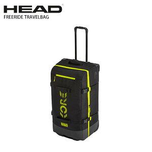 HEAD ヘッド キャスター付バッグ <2022> FREERIDE TRAVELBAG フリーライド トラベルバッグ /383110 21-22 NEWモデル