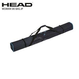 HEAD ヘッド 1台用スキーケース <2022> WOMAN SKI BAG JP ウーマン スキーバッグ JP /383230 21-22 NEWモデル