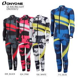 ON・YO・NE オンヨネ スキーワンピース <2021>ONO93072 GS RACING SUIT Not FIS GS レーシング スーツ 20-21 NEWモデル