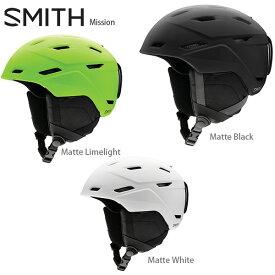 ヘルメット SMITH スミス 2021 Mission ミッション 20-21 NEWモデル スキー スノーボード