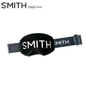 【エントリーで最大24倍!11/1限定】ゴーグル SMITH スミスカバー 2021 GOGGLE COVER ゴーグルカバー 20-21 NEWモデル スキー スノーボード