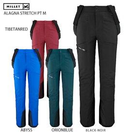 スキー ウェア MILLET ミレー メンズ パンツ 2021 MIV9129J ALAGNA STRETCH PANT J M アラーニャ ストレッチ パンツ J M 20-21 旧モデル
