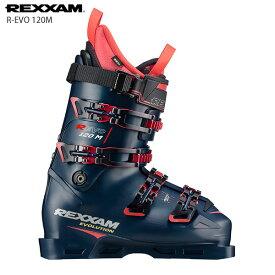 スキーブーツ REXXAM レクザム <2021>R-EVO 120M R エヴォ 120M 20-21 NEWモデル メンズ レディース