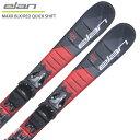 スキー板 ELAN エラン ジュニア <2021>MAXX BLK/RED QUICK SHIFT + EL 4.5 GW SHIFT【130-150cm】 ビンディング セ…