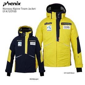 スキー ウェア PHENIX フェニックス ジャケット 2021 EFA72OT00 Norway Alpine Team Jacket ノルウェーアルパインチーム ジャケット replica 20-21 旧モデル hq