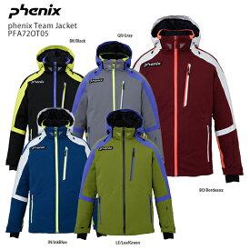【ウェア全品P5倍!11/30 12:00まで】スキー ウェア PHENIX フェニックス ジャケット 2021 PFA72OT05 phenix Team Jacket フェニックスチーム ジャケット 20-21 NEWモデル