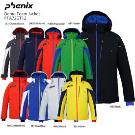 3/5限定エントリーで最大P25倍 【レビューでリフト券プレゼント】スキー ウェア PHENIX フェニックス ジャケット 2021 PFA72OT12 Demo Team Jacket デモチーム ジャケット 20-21 NEWモデル