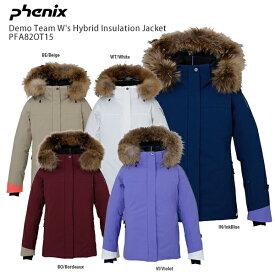 【エントリーで最大24倍!10/25限定】スキー ウェア PHENIX フェニックス レディース ジャケット 2021 PFA82OT15 Demo Team W's Hybrid Insulation Jacket デモチームウーマンズ ハイブリッドインサレーションジャケット 20-21 NEWモデル