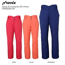 【ウェア全品P5倍!11/30 12:00まで】スキー ウェア PHENIX フェニックス レディース パンツ 2021 PAA82OB21W Spray 2L Insulation W's Pants スプレイ 2レイヤー インサレーション ウーマンズ パンツ 20-21 NEWモデル