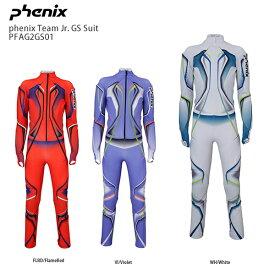 PHENIX フェニックス スキー ワンピース ジュニア <2021>PFAG2GS01 phenix Team Jr. GS Suit フェニックスチーム ジュニア GSスーツ NEWモデル