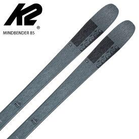 クーポン配布中!10/22 12:00までスキー板 K2 ケーツー <2021> MINDBENDER 85 マインドベンダー 85 + <20>GRIFFON 13 ID ビンディング セット 取付無料 20-21 NEWモデル